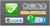 YPS售后服务联系