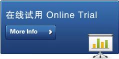 YPS行业门户网站系统演示